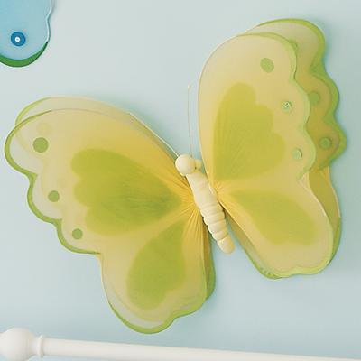 Madame Butterfly (Yellow)