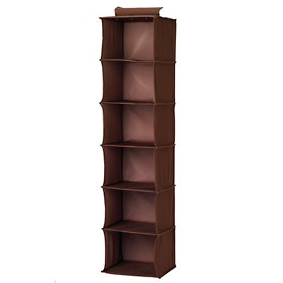 I Think I Canvas Wide Hanging Organizer (Brown)