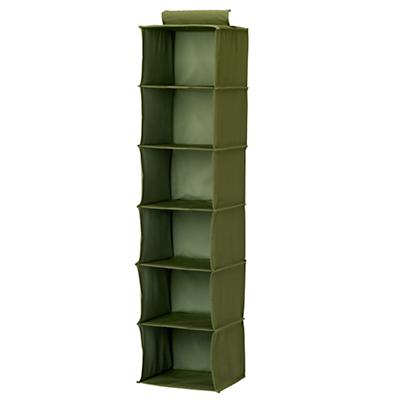 I Think I Canvas Wide Hanging Organizer (Green)