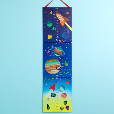 Kids' Growth Charts: Kids Space Growth Chart - Space Growth Chart