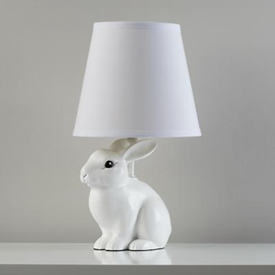 Abracadabra Table Lamp