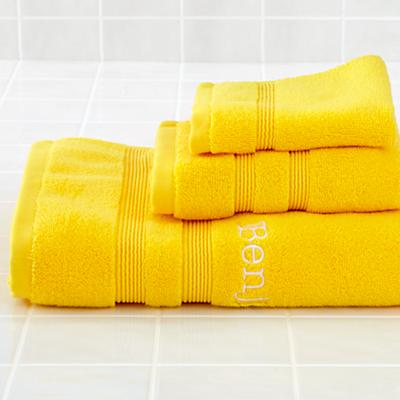 Fresh Start Bath Towels (Yellow)
