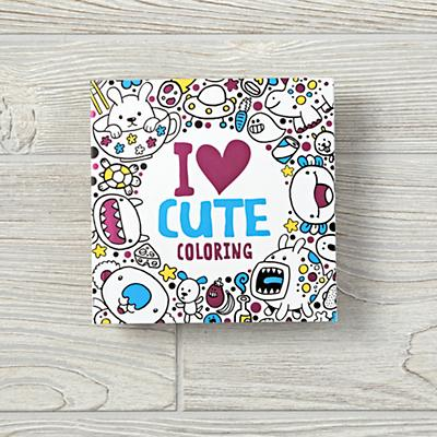Book_Hardcover_I_Love_Cute_Coloring