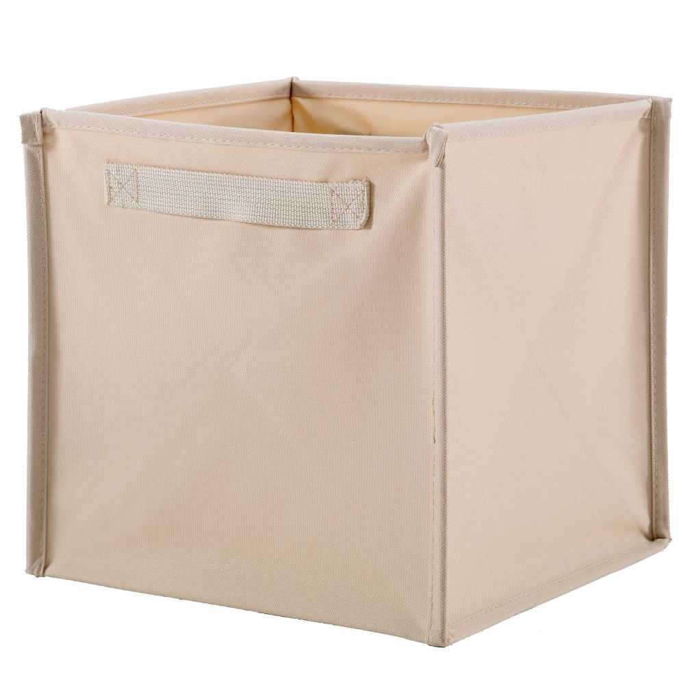 I Think I Canvas Cube Bin (Khaki)