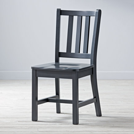 Charcoal Parker Desk ChairFloor to Seat: 18 H