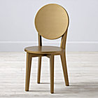 Double Dot Gold Play Chair