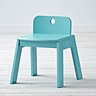 Aqua Mojo Play Chair