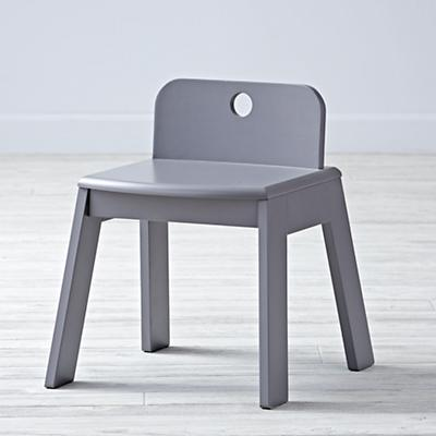 Mojo Chair (Grey)