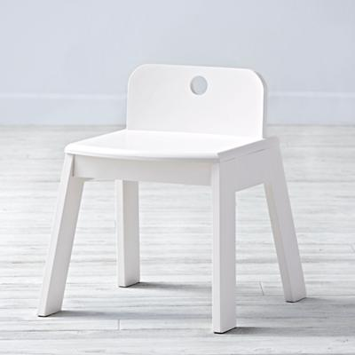 Mojo Chair (White)
