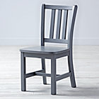 "Grey Parker Play ChairFloor to Seat: 14"" H"