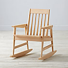 Natural Rocking Play Chair
