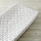 Wild Excursion Grey Stripe Changing Pad Cover
