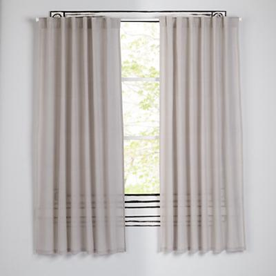 Ripple Curtains (Grey)