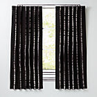 "63"" Grey Tie-Dye Curtain"