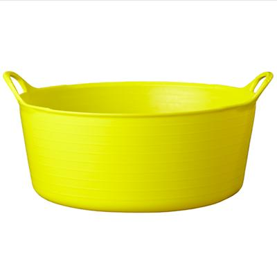 Small Shallow Tubtrug® Tub (Yellow)
