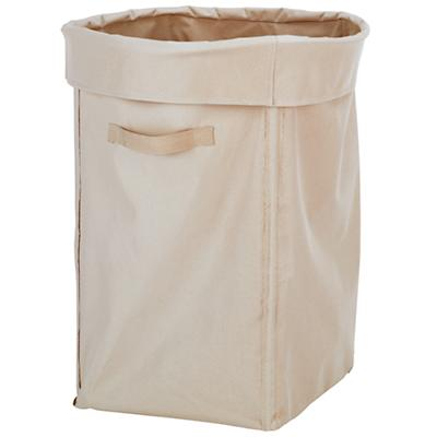 I Think I Canvas Khaki Hamper