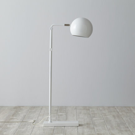White Hemisphere Floor Lamp - White Hemisphere Floor Lamp