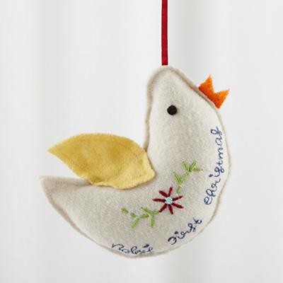 Baby's 1st Christmas Dove Ornament