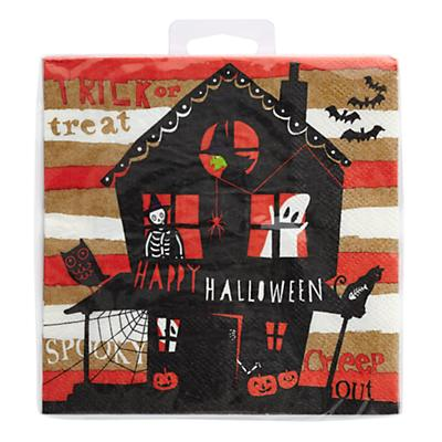Halloween Party Napkins (Set of 20)
