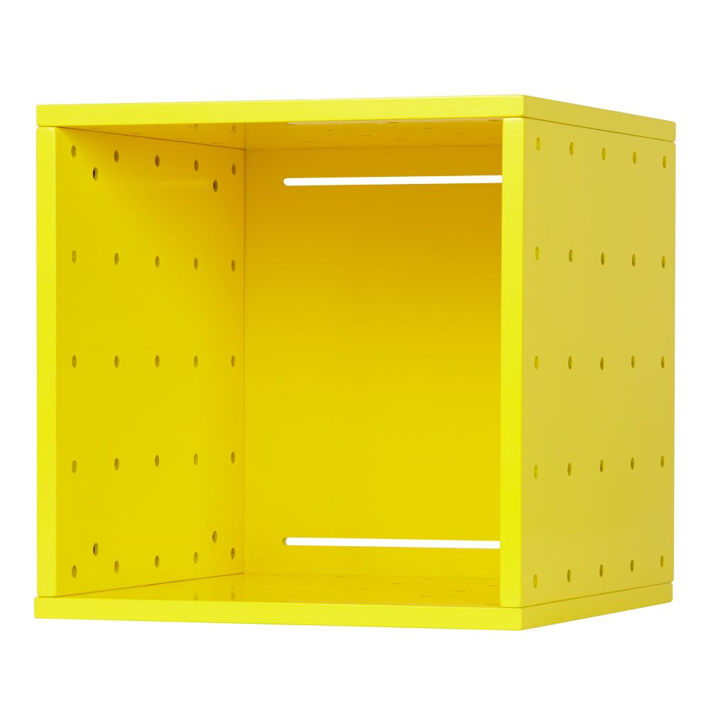 Large Cubby Cube Wall Shelf (Yellow)