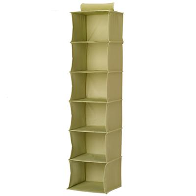 I Think I Canvas Wide Hanging Organizer (Lt. Green)