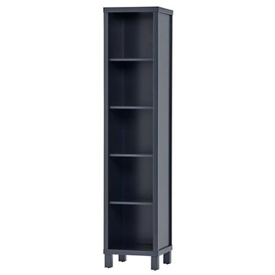 Storage_5_Cube_tall_Bookcase_MB_154745_LL_V1