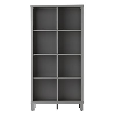 Storage_8_Cube_Tall_Bookcase_GY_156608_LL_v2