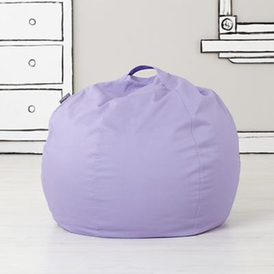 Small Lavender Bean Bag Chair Cover