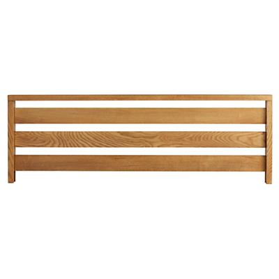 Cargo Guardrail (Natural)