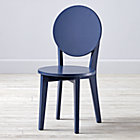 "Double Dot Navy Kids ChairFloor to Seat: 14.5"" H"