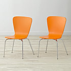 "Set of 2 Little Felix Orange Kids ChairsFloor to Seat: 14"" H"