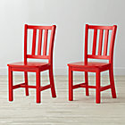 "Set of 2 Parker Cherry Kids ChairsFloor to Seat: 14"" H"