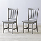 "Set of 2 Parker Grey Kids ChairsFloor to Seat: 14"" H"