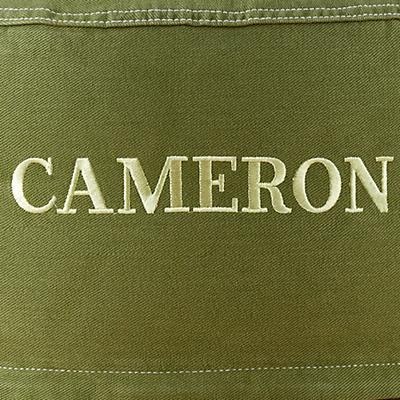 Personalized Green One-Seater Cover Only