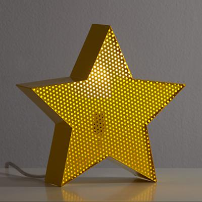 Nightlight_Icon_Star_373770_v4