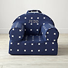 Entry Level Personalized X-Print Nod Chair(Includes Cover and Insert)