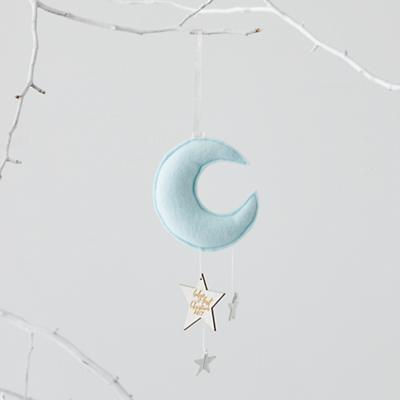 Ornament_Babys_First_Moon_Blue