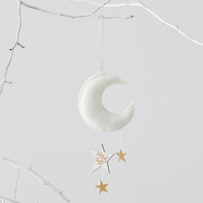 Ornament_Babys_First_Moon_White
