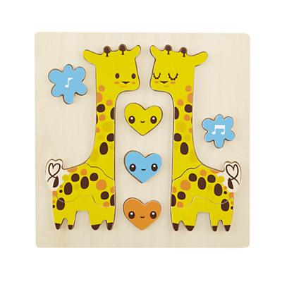 Wildlife of the Party Puzzle (Giraffe)