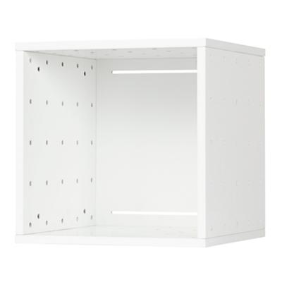 Large Cubby Cube Wall Shelf (White)