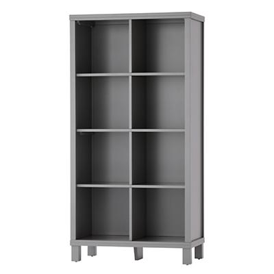 Storage_8_Cube_Tall_Bookcase_GY_156608_LL_v1