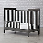 Charcoal Cargo Toddler Rail