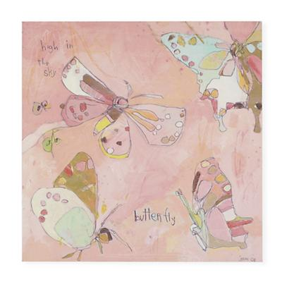 Sky High Butterfly Wall Art