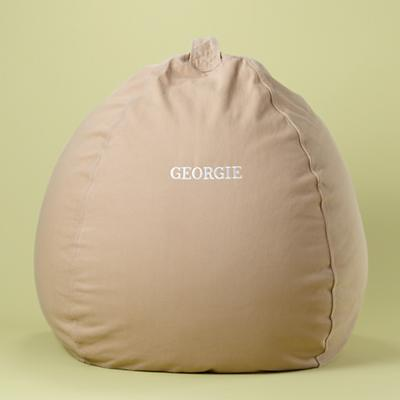 Personalized Ginormous Beanbag Cover (Khaki)