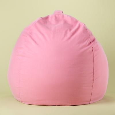 "40"" Lt. Pink Beanbag Cover"